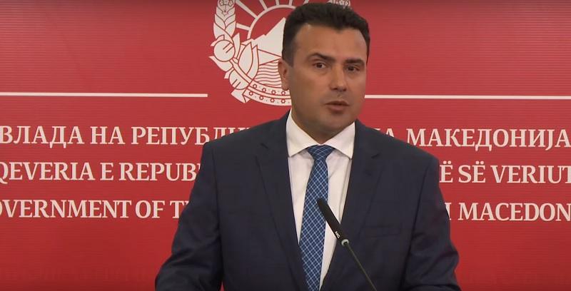 Nuk dorëhiqet kryeministrit Zaev pas dështimit për marrjen e datës
